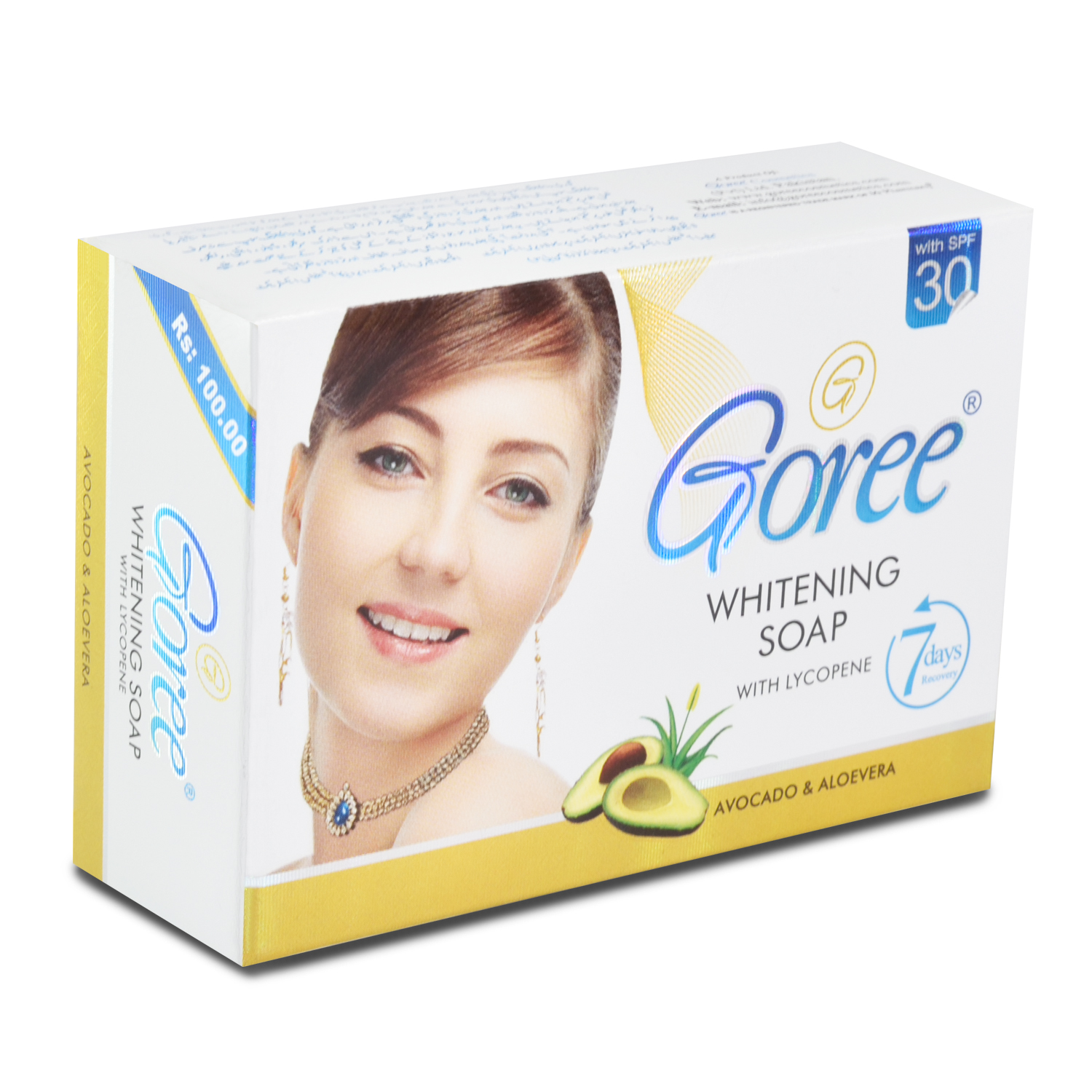 Image result for goree soap